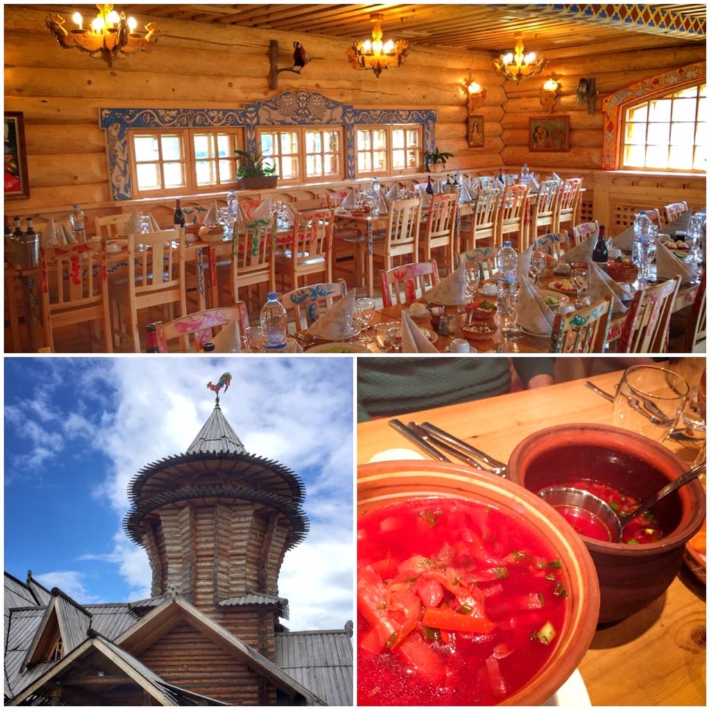 Podvorye restaurant Petrohrad